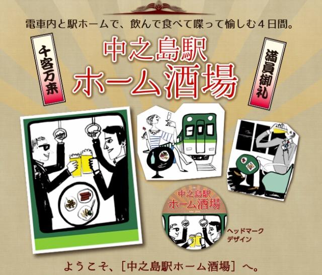f:id:happyasuasu:20160622222627j:plain
