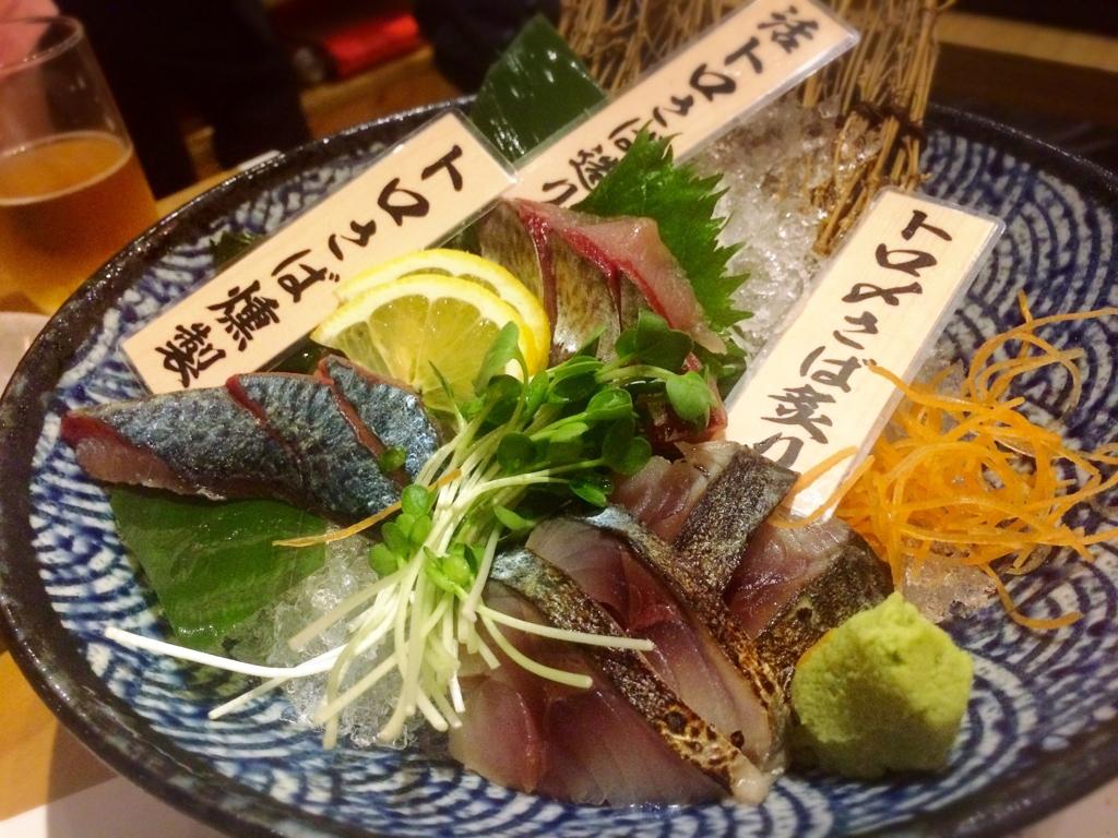 f:id:happyasuasu:20160903013700j:plain