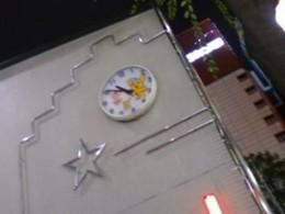池袋駅前交番