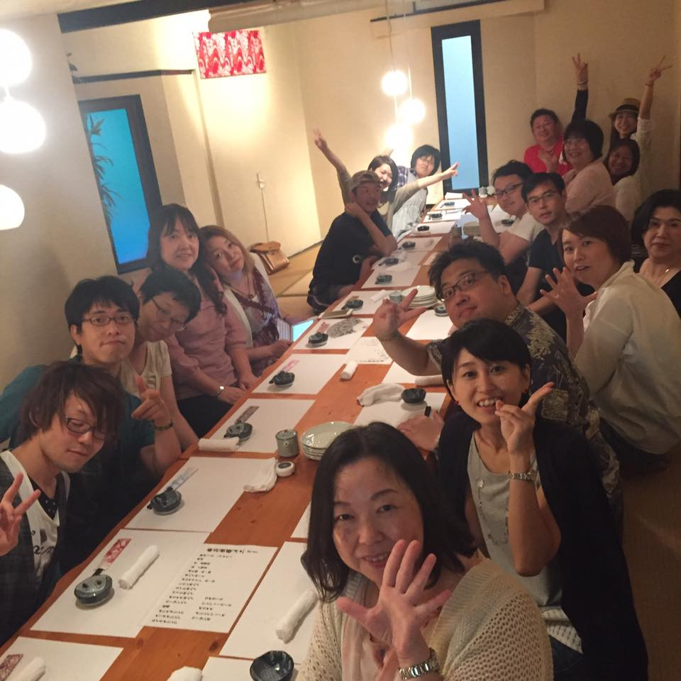 f:id:happycome_hogetsu:20160906231602j:plain