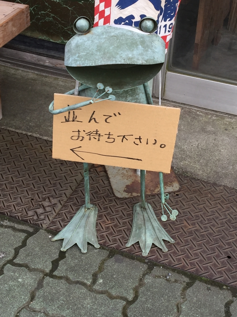 f:id:happycome_hogetsu:20160912231652j:plain
