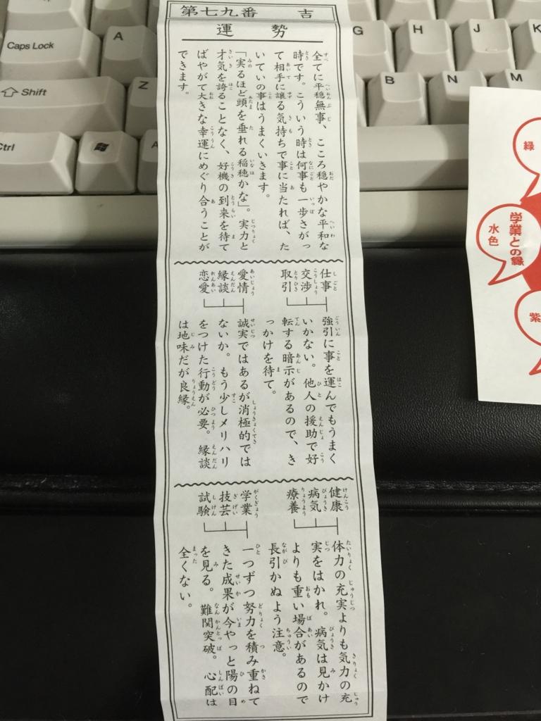 f:id:happycome_hogetsu:20160912235735j:plain