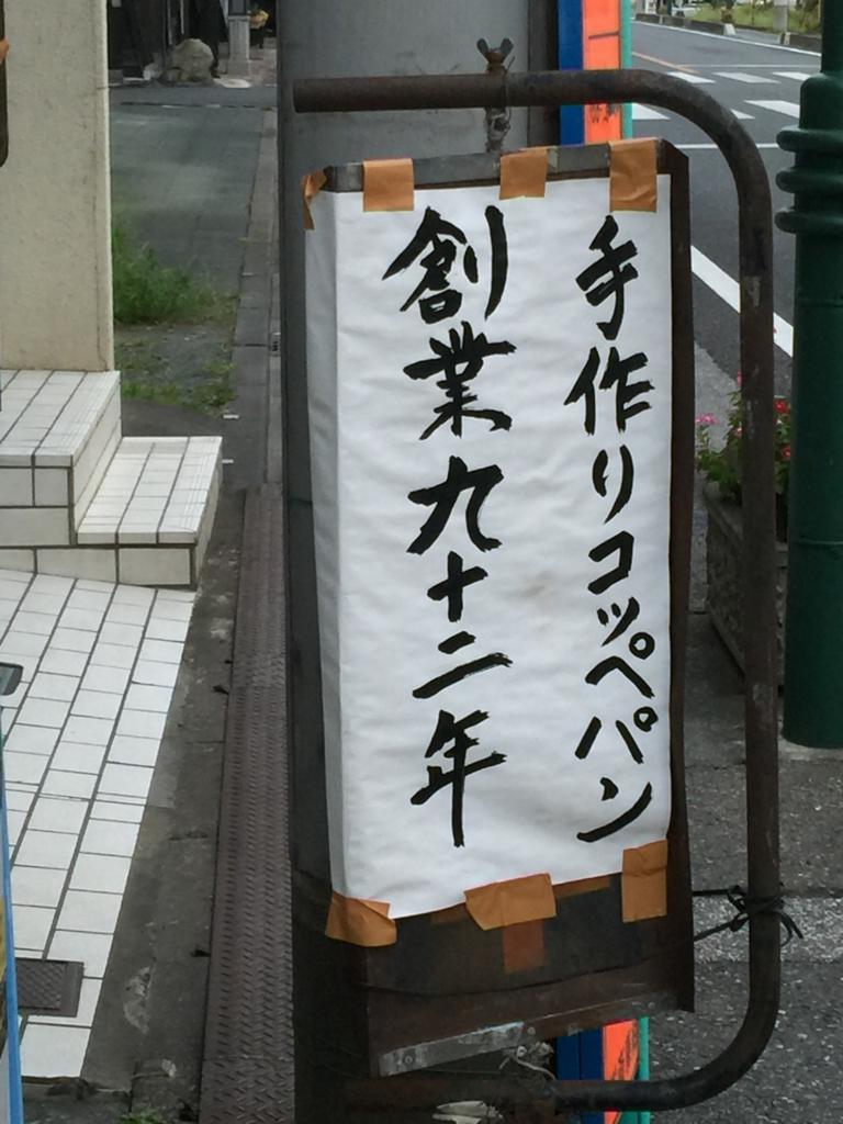 f:id:happycome_hogetsu:20160913001355j:plain
