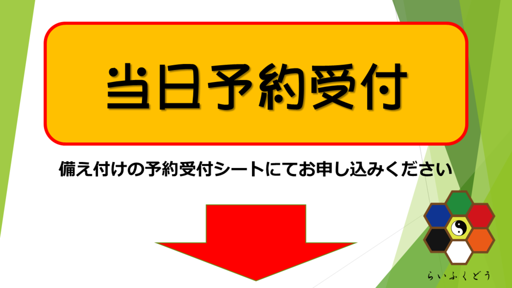 f:id:happycome_hogetsu:20161021012539p:plain