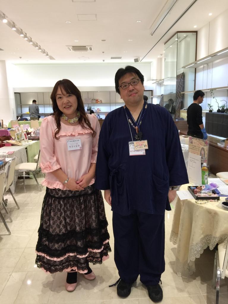 f:id:happycome_hogetsu:20161027005738j:plain