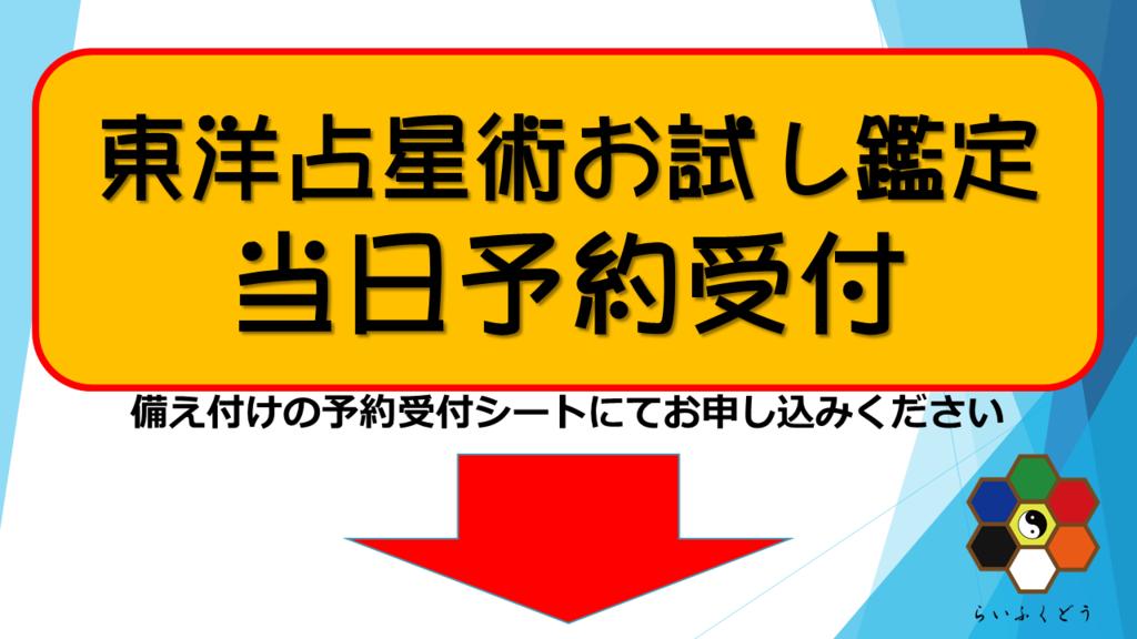 f:id:happycome_hogetsu:20161124143706p:plain