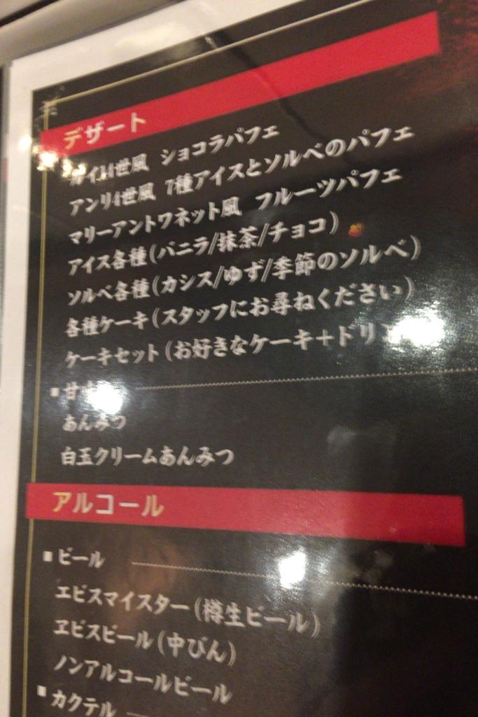 f:id:happycome_hogetsu:20161212010324j:plain