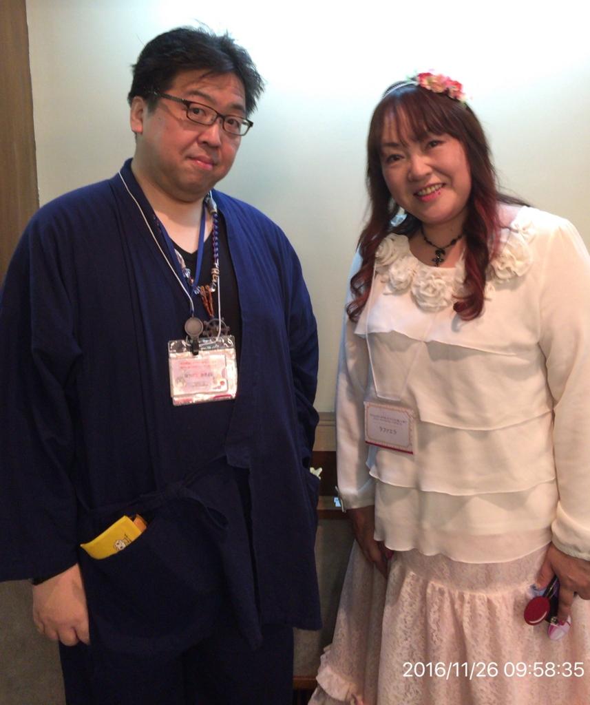 f:id:happycome_hogetsu:20161231173300j:plain