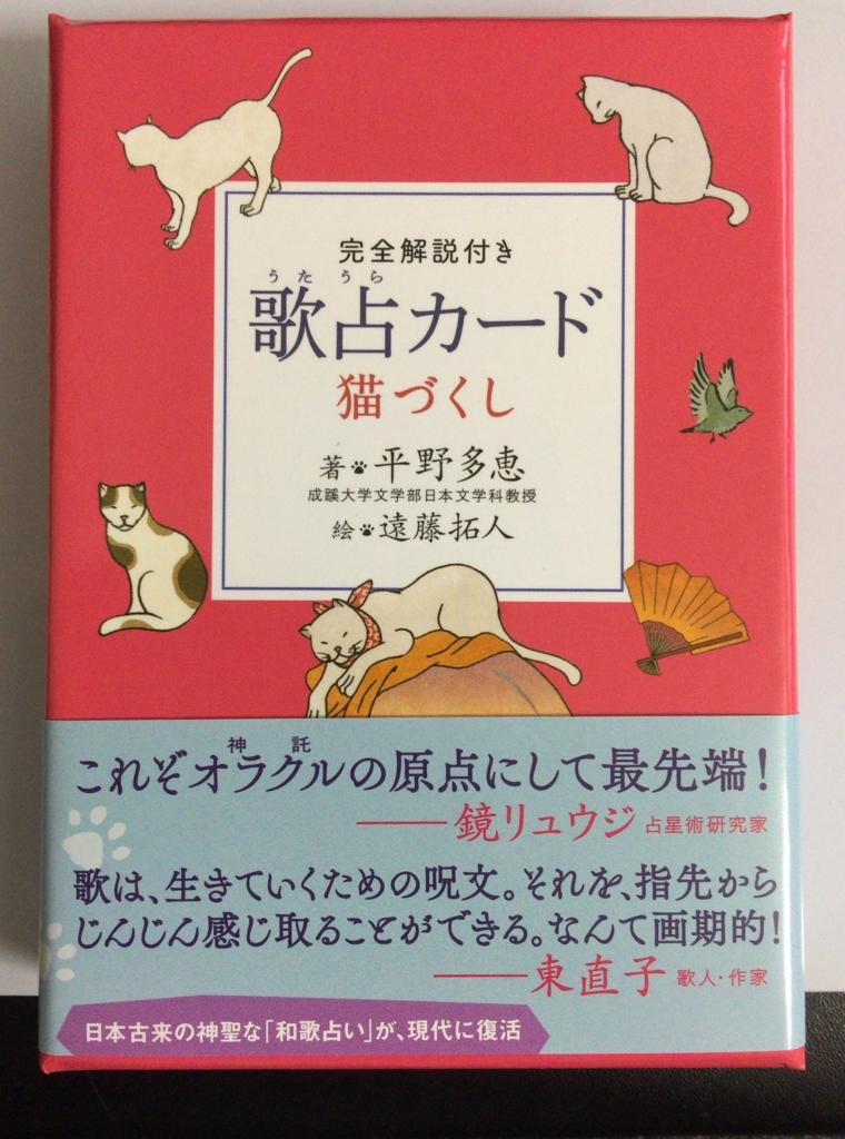 f:id:happycome_hogetsu:20170204004805j:plain