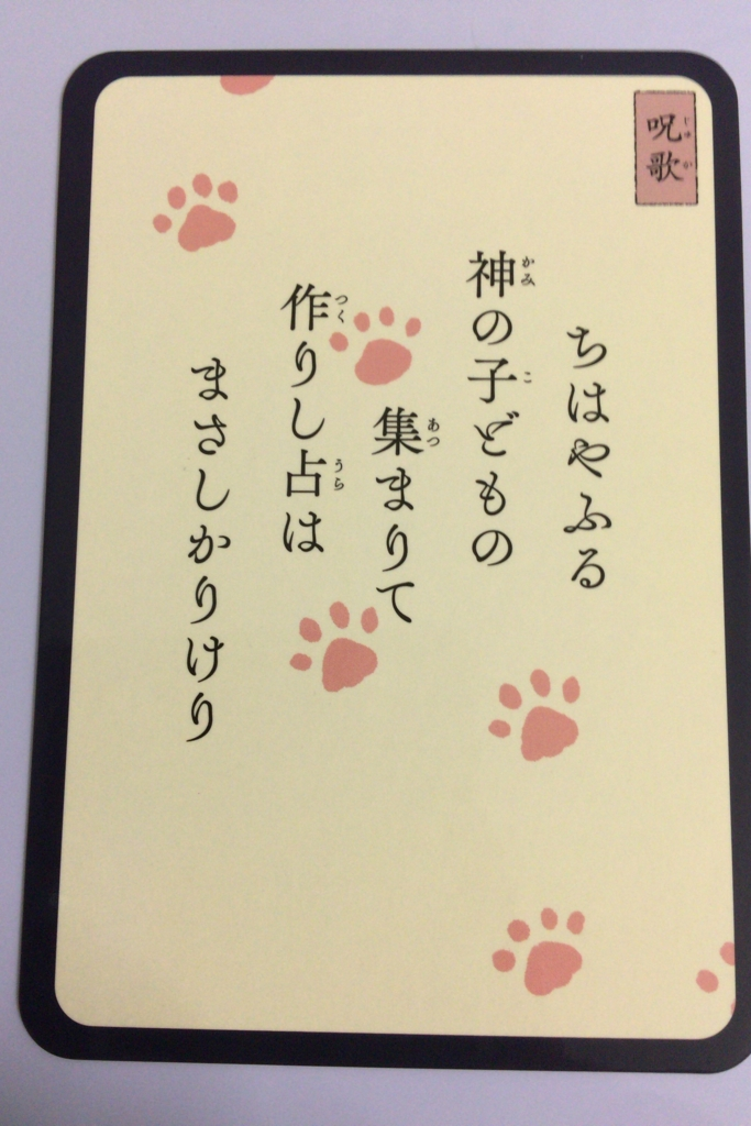 f:id:happycome_hogetsu:20170204013310j:plain