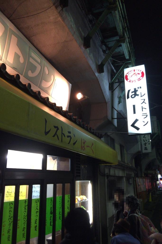 f:id:happycome_hogetsu:20170224123509j:plain