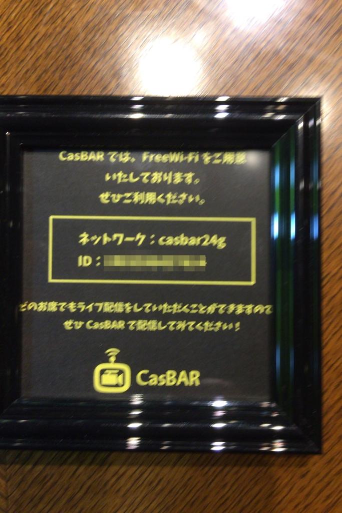 f:id:happycome_hogetsu:20170409003910j:plain
