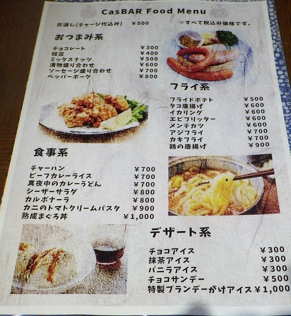 f:id:happycome_hogetsu:20170409024740j:plain