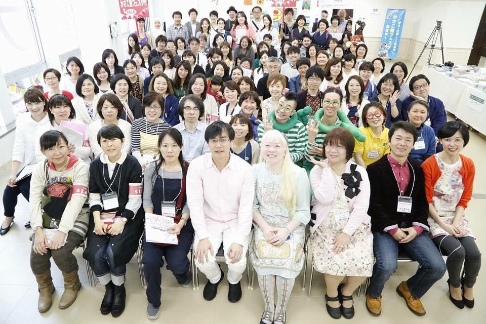 f:id:happycome_hogetsu:20170418002000j:plain