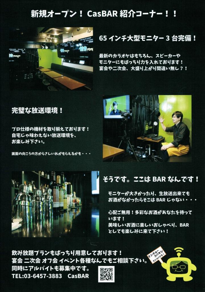 f:id:happycome_hogetsu:20170419150101j:plain