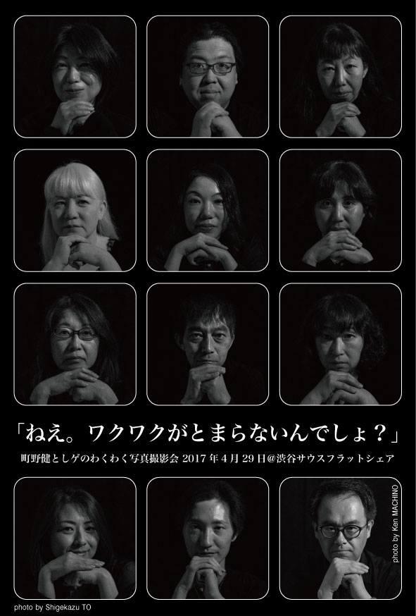 f:id:happycome_hogetsu:20170502225021j:plain