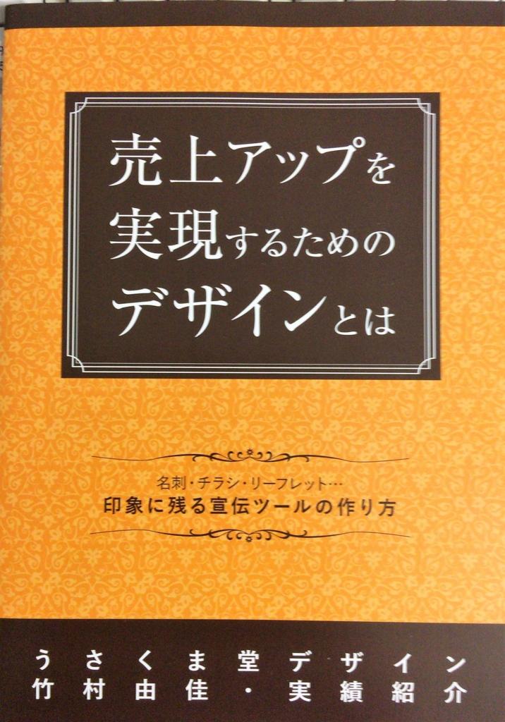 f:id:happycome_hogetsu:20170520153105j:plain