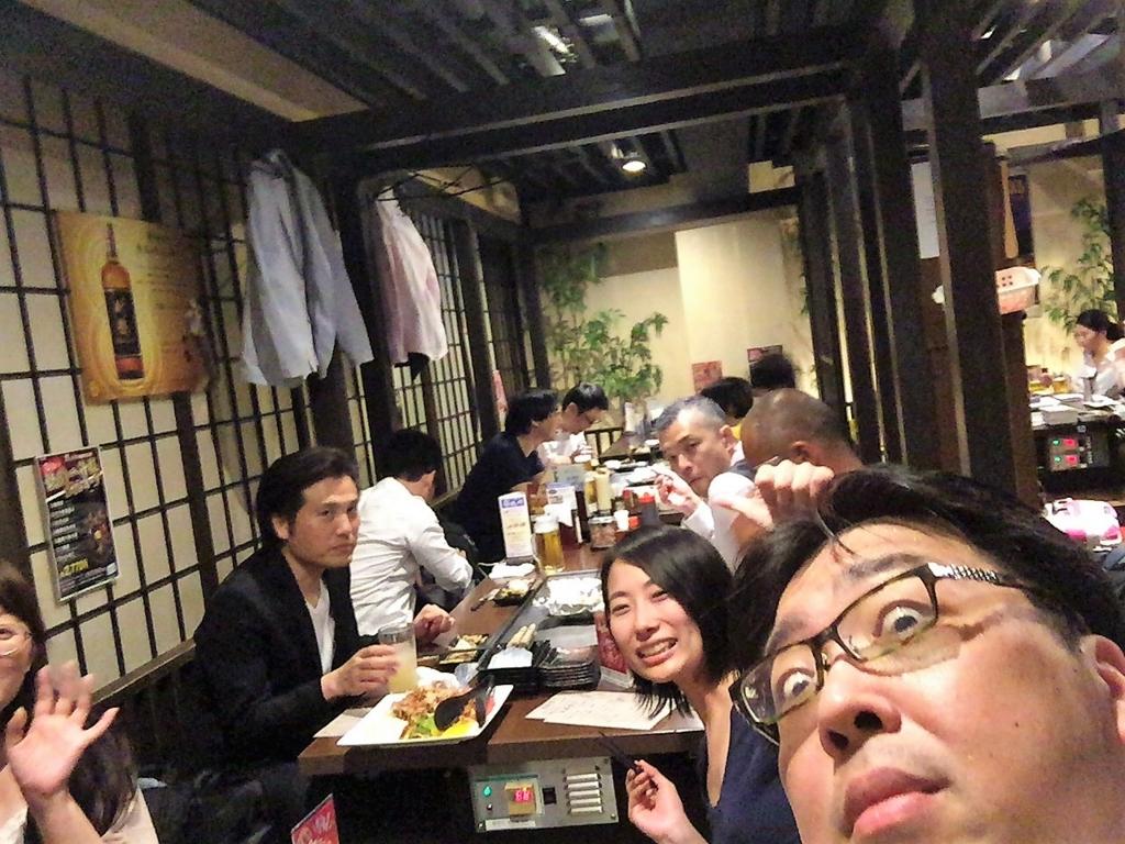 f:id:happycome_hogetsu:20170523233511j:plain