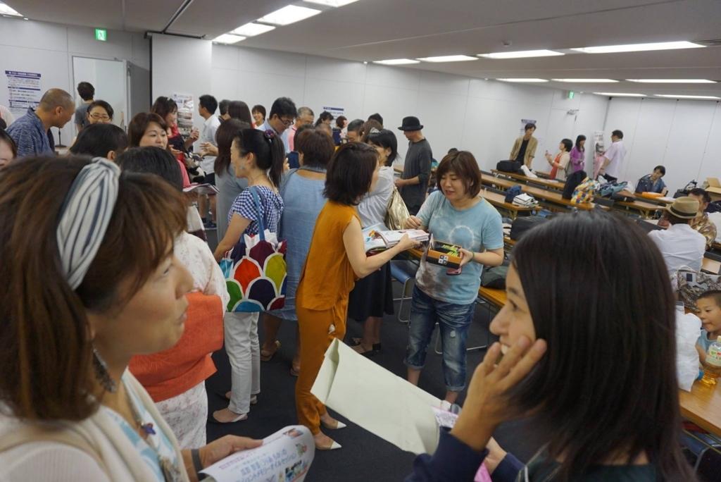 f:id:happycome_hogetsu:20170822013739j:plain