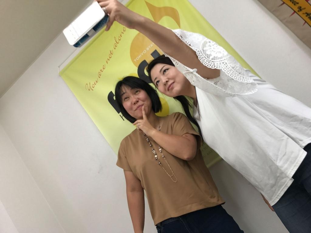 f:id:happycome_hogetsu:20170911013355j:plain