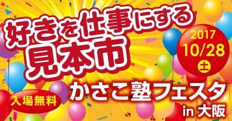 f:id:happycome_hogetsu:20170921225256j:plain
