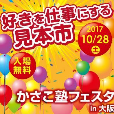 f:id:happycome_hogetsu:20171019195445j:plain