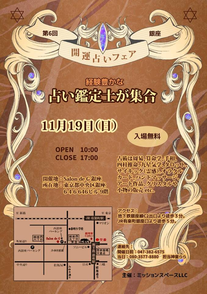 f:id:happycome_hogetsu:20171109014832j:plain