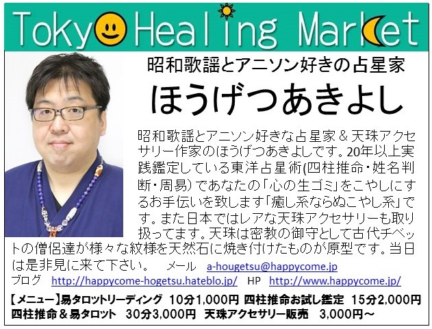 f:id:happycome_hogetsu:20171115005357j:plain
