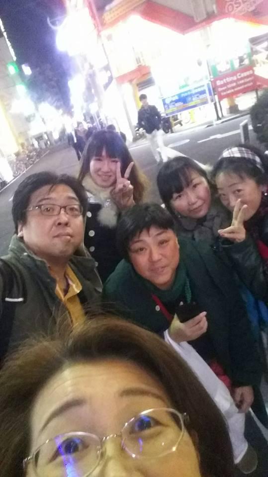 f:id:happycome_hogetsu:20171126060537j:plain