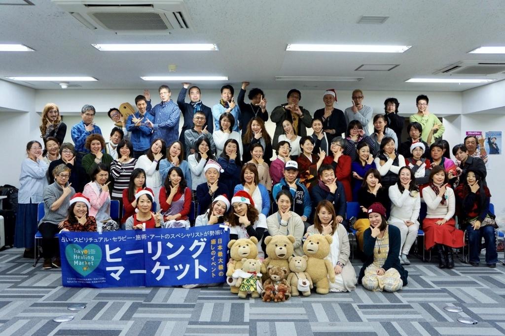 f:id:happycome_hogetsu:20171207024913j:plain