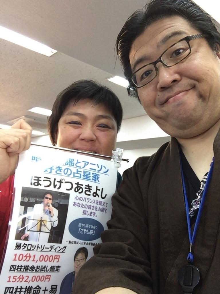 f:id:happycome_hogetsu:20171207030626j:plain