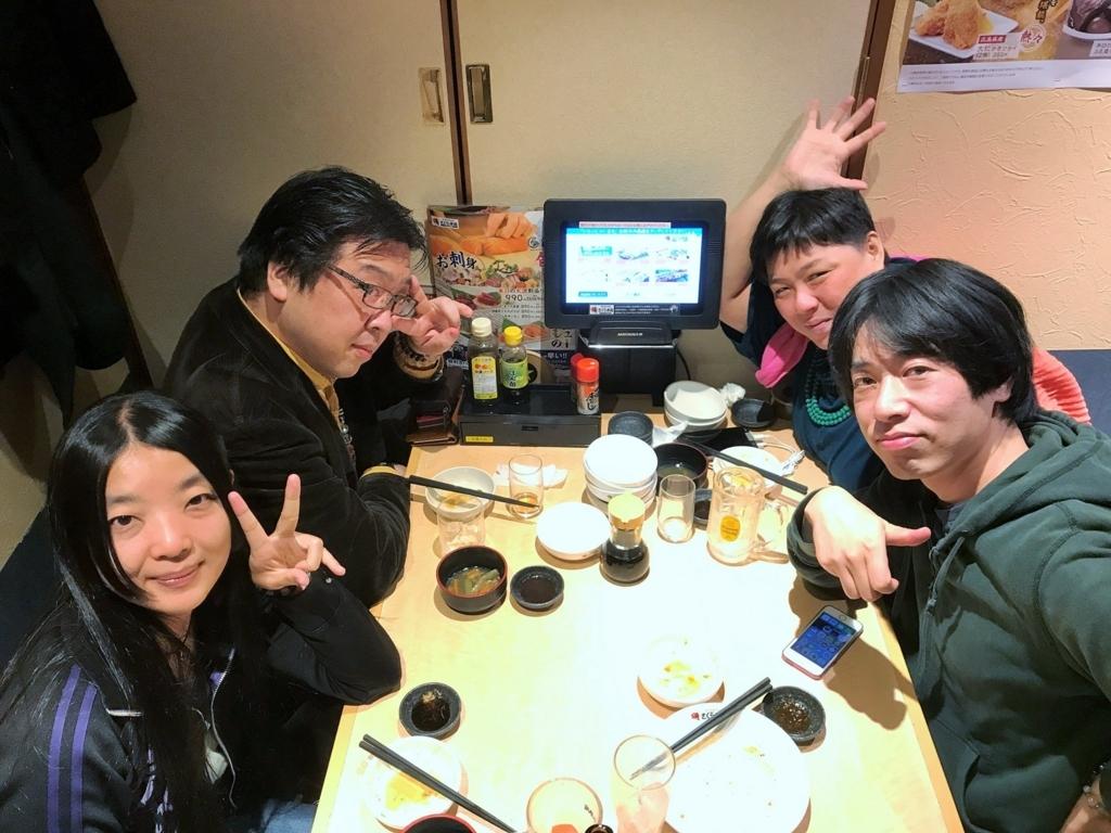 f:id:happycome_hogetsu:20171207031555j:plain