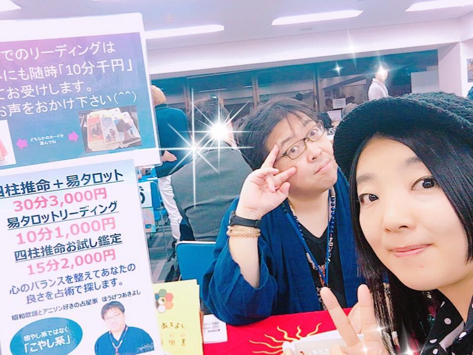 f:id:happycome_hogetsu:20180108213558j:plain