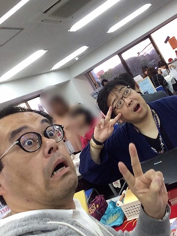 f:id:happycome_hogetsu:20180108213616j:plain