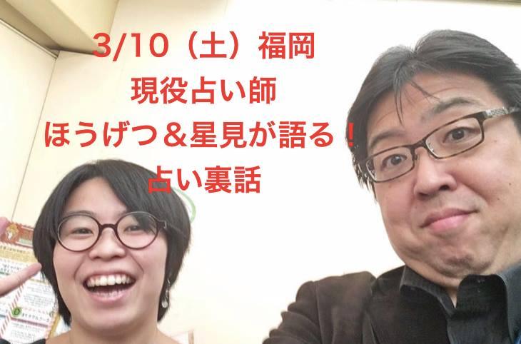 f:id:happycome_hogetsu:20180127152547j:plain