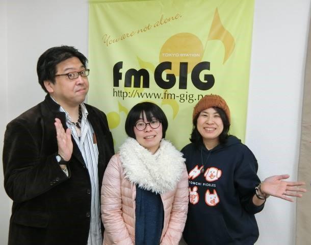 f:id:happycome_hogetsu:20180214012614j:plain