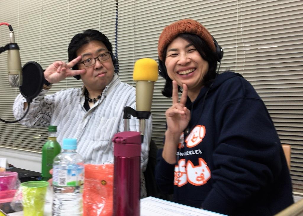f:id:happycome_hogetsu:20180215011237j:plain