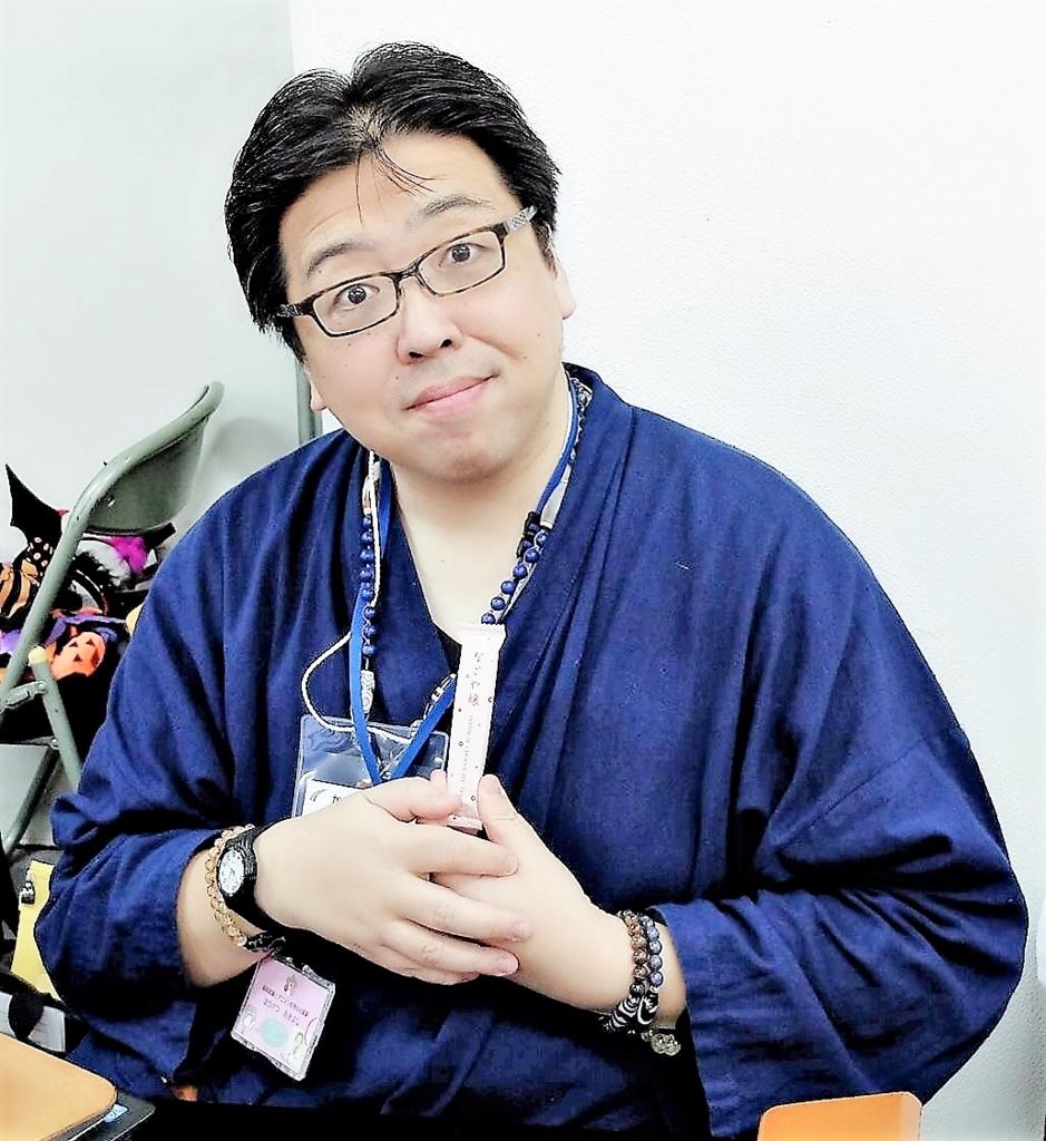 f:id:happycome_hogetsu:20180301224825j:plain
