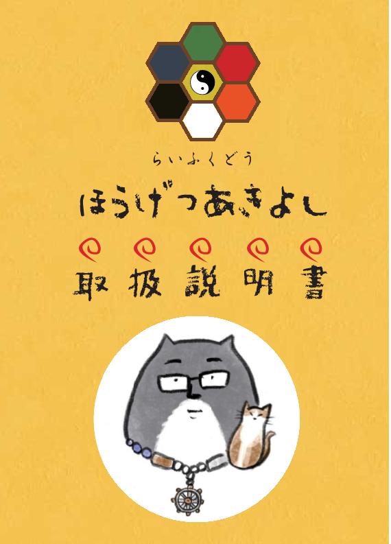 f:id:happycome_hogetsu:20180406230907p:plain