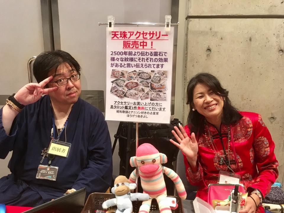 f:id:happycome_hogetsu:20180421233228j:plain