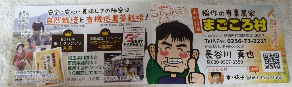 f:id:happycome_hogetsu:20180530005704j:plain