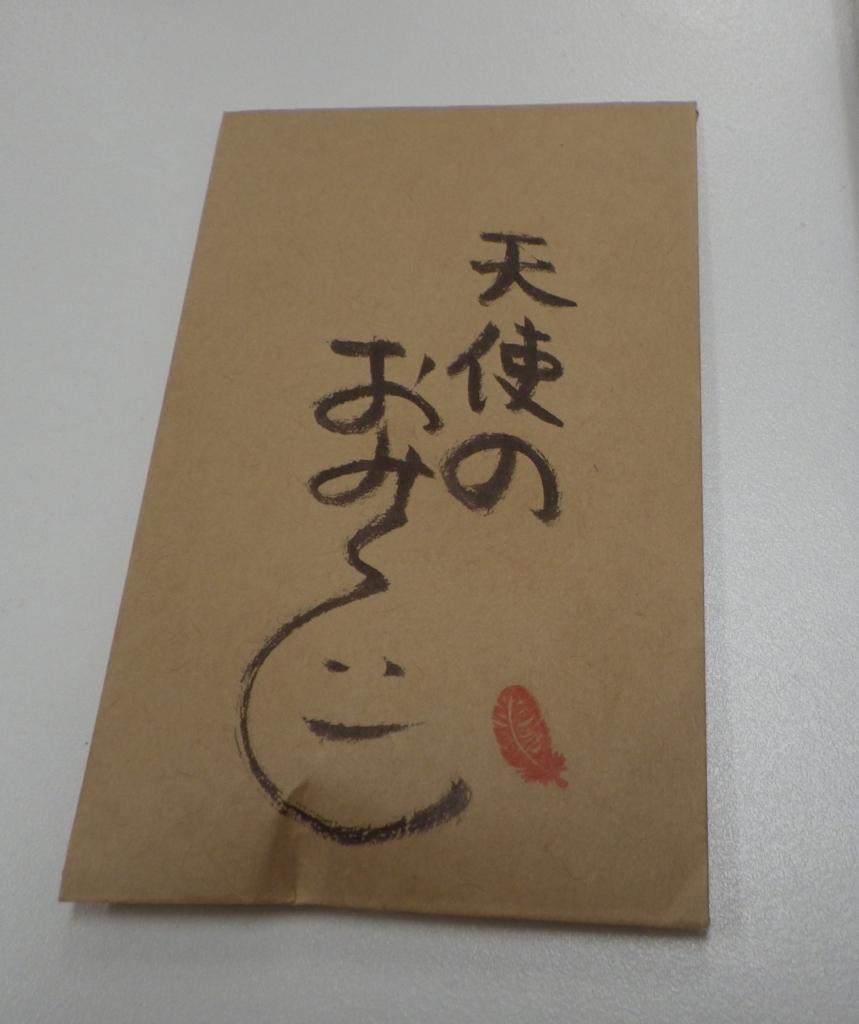 f:id:happycome_hogetsu:20180606013239j:plain