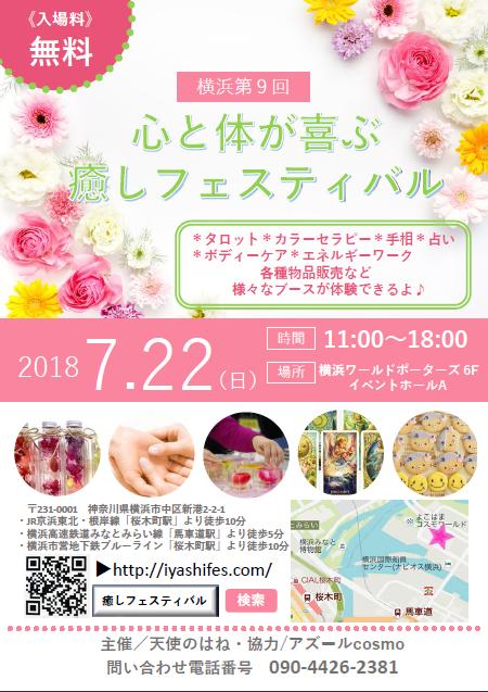 f:id:happycome_hogetsu:20180611222035p:plain