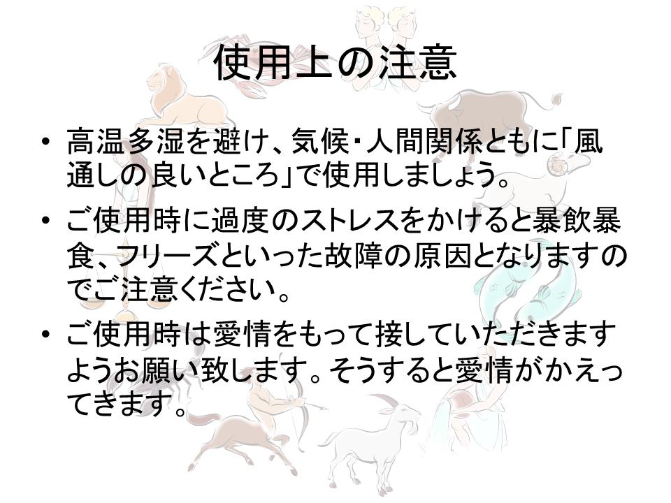 f:id:happycome_hogetsu:20180616224246p:plain