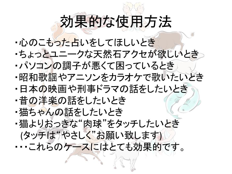 f:id:happycome_hogetsu:20180616224259p:plain