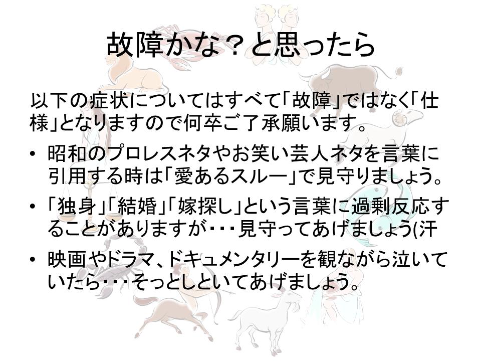 f:id:happycome_hogetsu:20180616224314p:plain