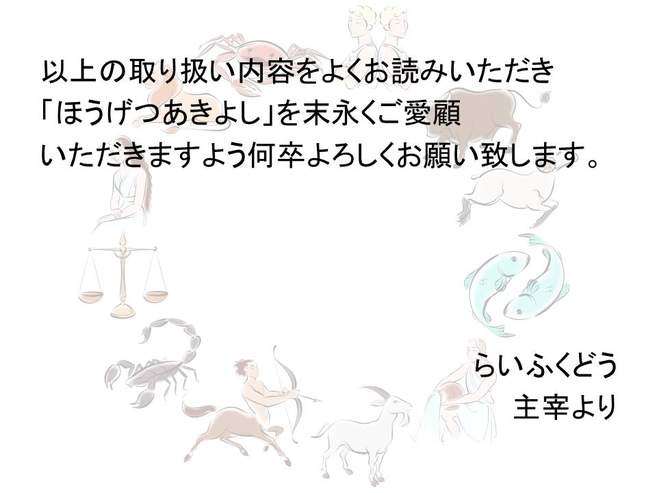 f:id:happycome_hogetsu:20180616224408p:plain