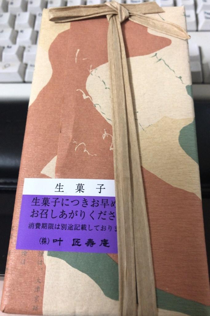 f:id:happycome_hogetsu:20180624224833j:plain
