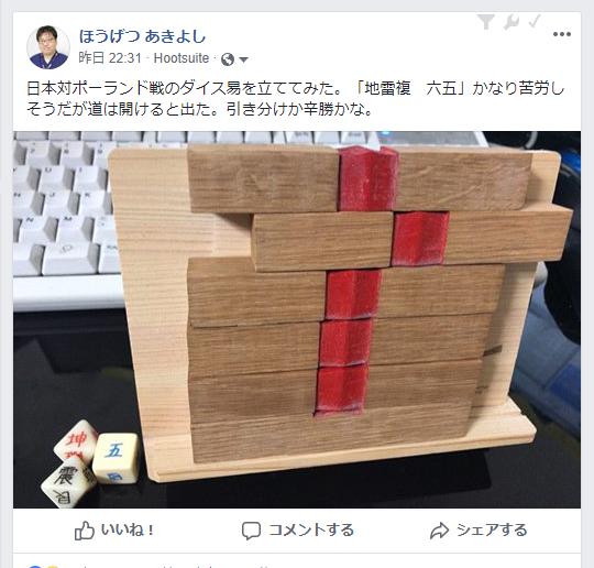f:id:happycome_hogetsu:20180629232847p:plain