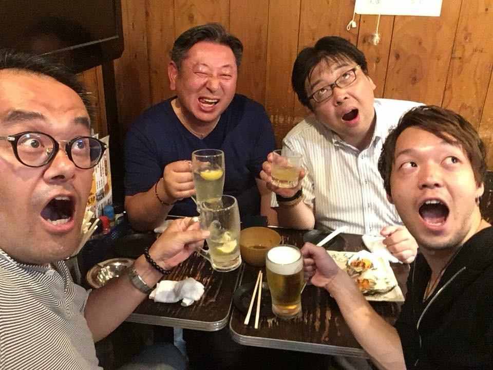 f:id:happycome_hogetsu:20180827215824j:plain